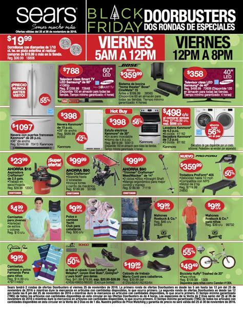 Shopper Sears Puerto Rico – Black Friday – La Shoppinista ...