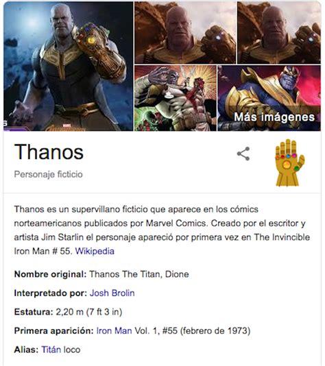 """Si pones """"Thanos"""" en Google, aparece un guante. Y si ..."""