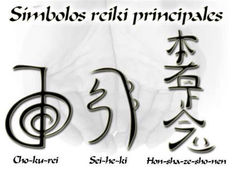 Sígnos de reiki usui y su significado: ChoKurei SeiHeki ...