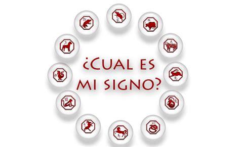 Signos del Zodiaco Chino. ¿Cuál es el tuyo?
