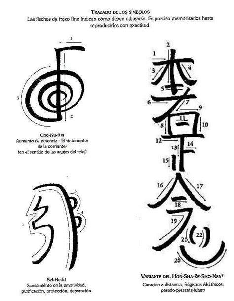 simbolo honshazeshonen reiki   Buscar con Google ...