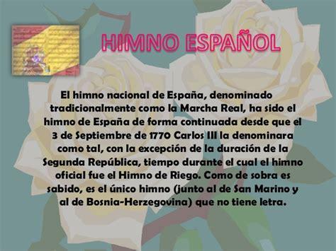 Símbolos de España
