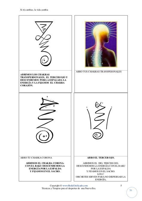 Simbolos de reiki unificado   reiki usui, tibetano, karuna ...