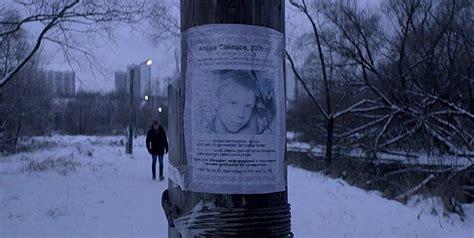 Sin amor   Crítica película   Filmfilicos blog de cine