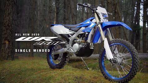 Single Minded: The 2020 Yamaha WR250F   YouTube