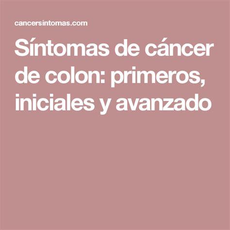 Síntomas de cáncer de colon: primeros, iniciales y ...
