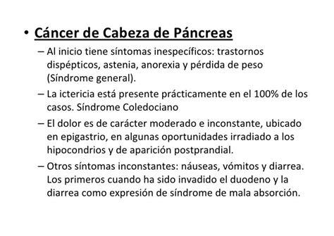 Síntomas de padecer un cáncer de páncreas y cómo prevenirlo