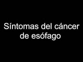 Síntomas del cáncer de esófago   YouTube