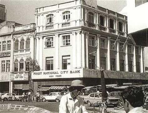 Sistema Bancario de Panamá