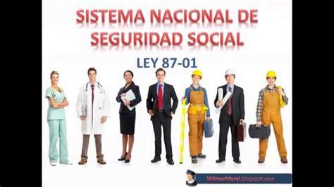Sistema Nacional de Seguridad Social   YouTube