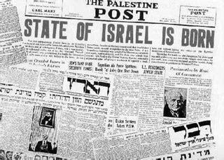 Situación Internacional   Estado de Israel