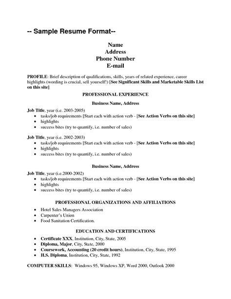 Skills List For Resume | Resume Cover Letter Template ...