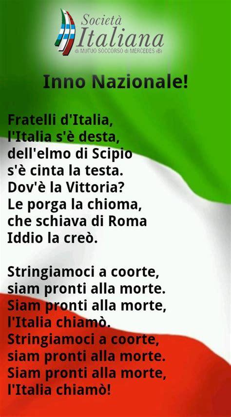 Sociedad Italiana de Socorros Mutuos de Mercedes.