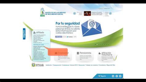 Solicitud de clave en el Instituto Ecuatoriano de ...