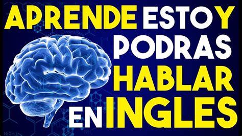 SOLO APRENDE ESTO Y DOMINARAS EL INGLES MUY RAPIDO Y FACIL ...