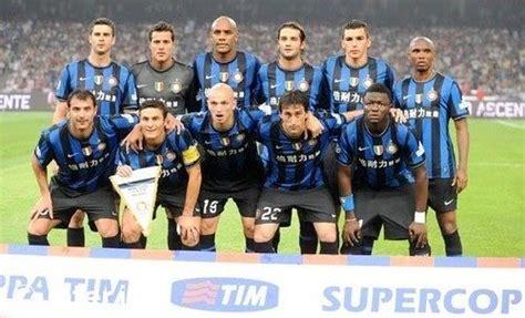 Something Like Football: Inter Milan 2009 / 2010 squad ...