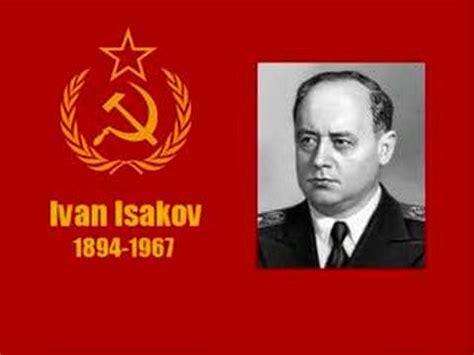 Soviet national anthem   YouTube