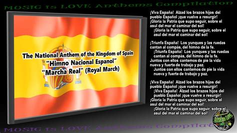 Spain National Anthem  Marcha Real  INSTRUMENTAL with ...