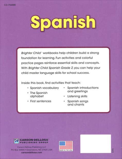 Spanish Grade 2 Workbook  Brighter Child  | Brighter Child ...