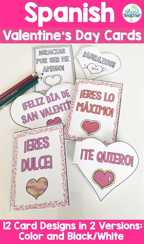 Spanish Valentine s Day Cards in 2020  With images ...