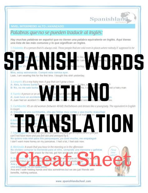 Spanish Words With No Translation!   Cheat Sheet ...
