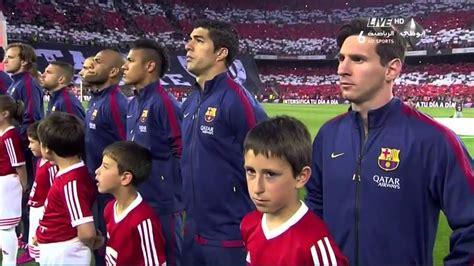 Spoiling the Spanish anthem   YouTube