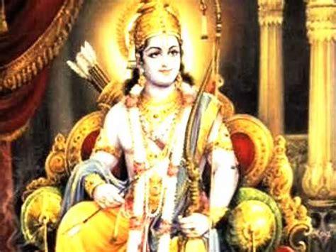 Sri Rama Rama Rama   Chanting    YouTube