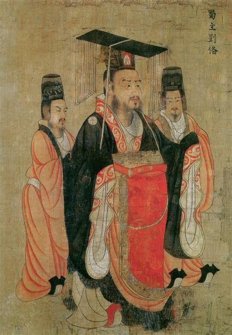 劉備   Wikipedia