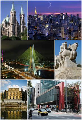 Сан Паулу — Википедия