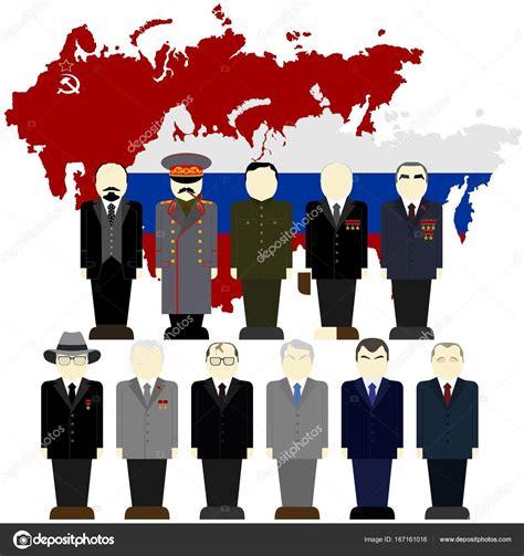 Лидеры СССР и России  1917 г. по настоящее время ...