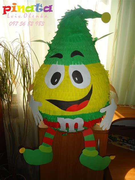 Піньята M&M. pinata | Piñatas faciles, Piñatas ...