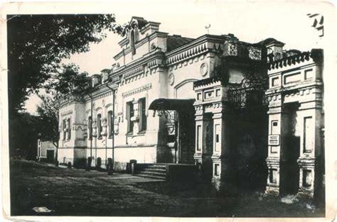Штучные открытки с видами Свердловска 1920 30 х годов.Часть 2