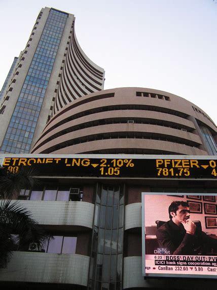 Фондовая биржа   это... Что такое Фондовая биржа?