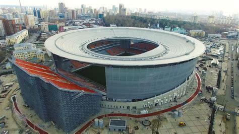 Минспорта РФ оценил содержание Центрального стадиона после ...
