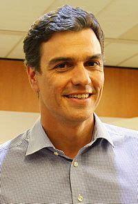 ペドロ・サンチェスとは   goo Wikipedia  ウィキペディア