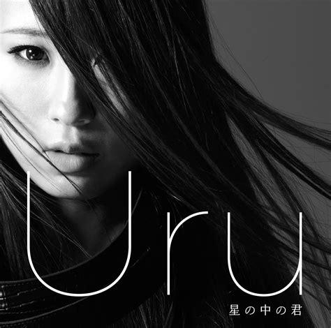 シンガーUruデビュー曲 MVで素顔を公開 | SPICE   エンタメ特化型情報メディア スパイス