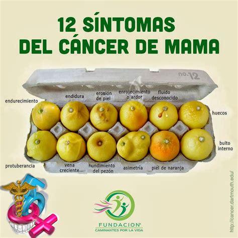 SSSy...: EL CANCER DE SENO O MAMA