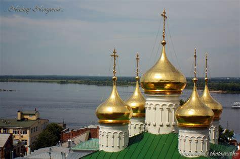 …Summer Trip 2010, Part 1…Nizhny Novgorod, The journey ...