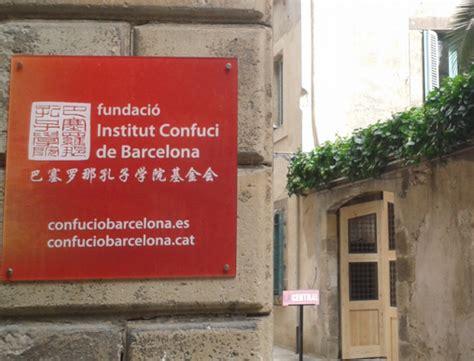 Stop Instituto Confucio de España pide su cierre en ...