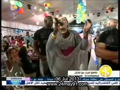 Sudan   Sudanese Song by Nada El Qalaa   YouTube