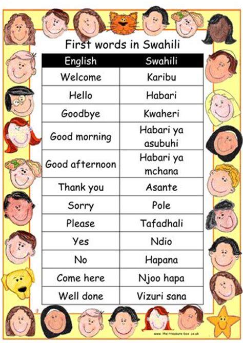 Suma de talentos en Nit de l Albà: idiomas del mundo