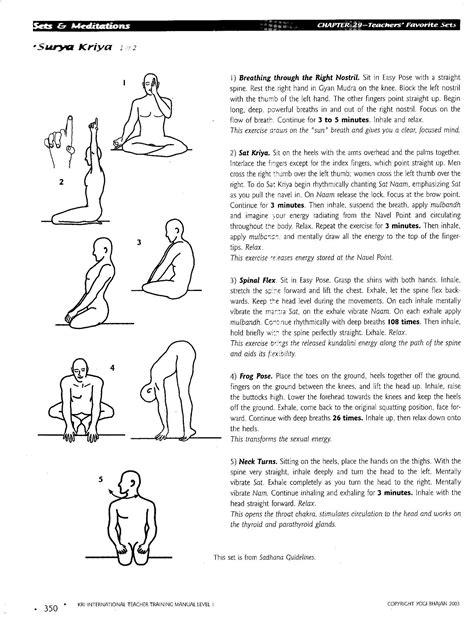 Surya kriya page 1   Kundalini   Kundalini yoga poses ...