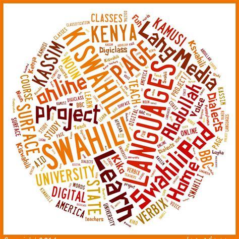 Swahili Resources | St. Lawrence University Modern Languages