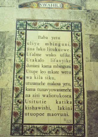 Swahili: What you should know | Alpha Omega Translations