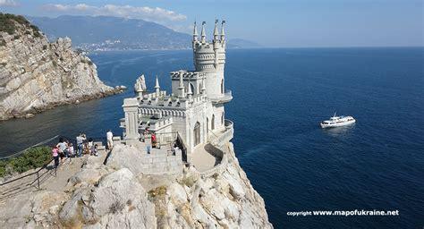 Swallow s Nest Castle. Yalta Crimea Ukraine