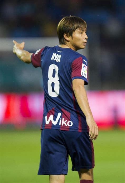 Takashi inui  eibar  2015 2016 | Marca.com