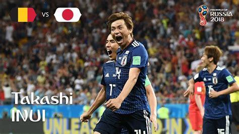 Takashi INUI Goal – Belgium v Japan – MATCH 54   YouTube