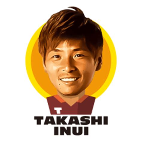 Takashi Inui Official Stickers   Creators  Stickers