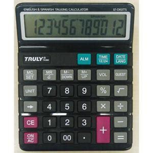 Talking Calculator English/spanish | AbleData