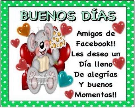 tarjetas de buenos dias para amigos | imagenes de Buenos ...